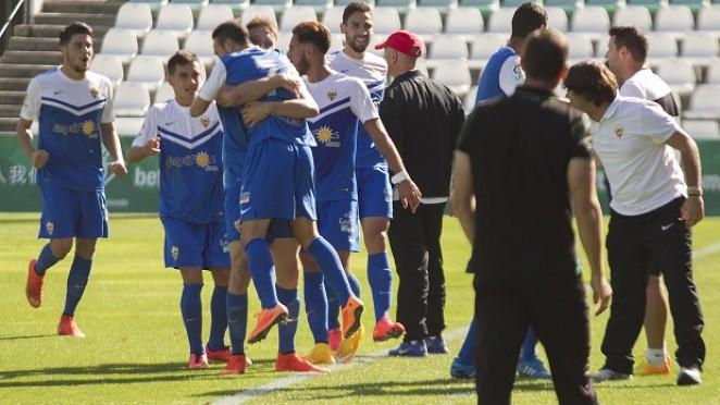 0-1: El Almería B mantiene su espectacular trayectoria en el grupo ...
