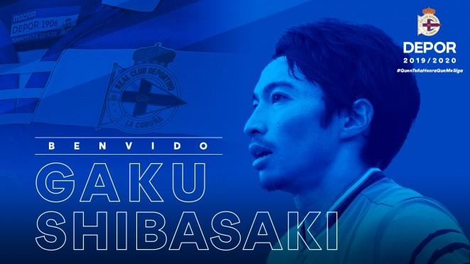 Gaku Shibasaki, nuevo jugador del Deportivo (Foto: RCD).