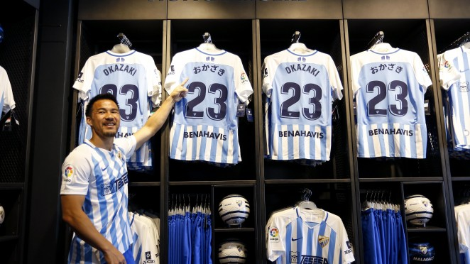 The MCF collection is a huge success | Málaga - Web Oficial